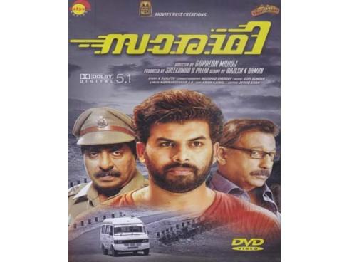 SAARADHI VCD