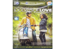 100 DAYS OF LOVE- VCD
