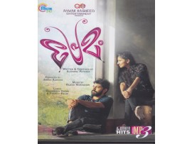 PREMAM & OTHER HITS MP3