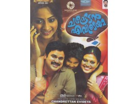 CHANDRETTAN EVIDEYA VCD