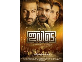 IVIDE  VCD