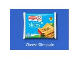 BRITANNIA CHEESE SLICE PLAIN 200G