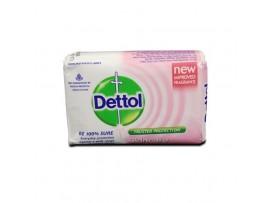 DETTOL SKINCARE SOAP 125GM