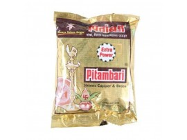 PITAMBARI COPPER & BRASS SHINING POWDER 200GM