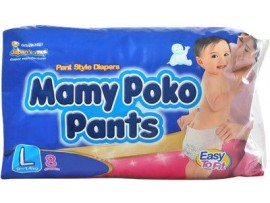 MAMY POKO PANTS DIAPER LARGE SIZE 8'S
