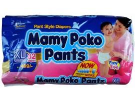MAMY POKO PANTS XTRA LARGE 32'S