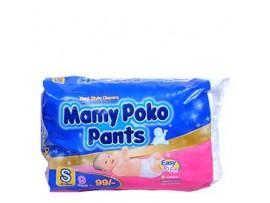 MAMY POKO PANT SMALL 9'S