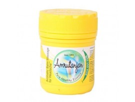 AMRUTANJAN AROMATIC PAIN BALM 55GM