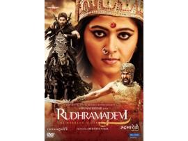 Rudrama Devi DVD