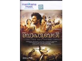 Bahubali DVD