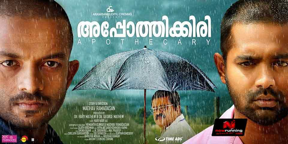 Appothikkiri malayalam movie