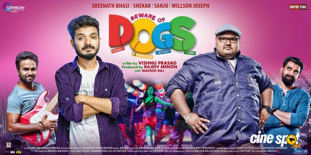 Beware of dogs malayalam cinema 2014