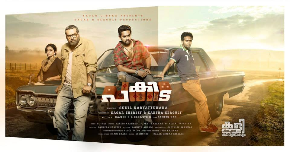 Pakida Malayalam Movies 2014
