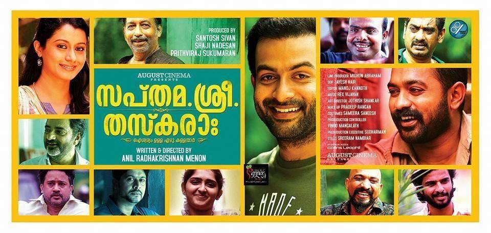 Sapthamasree Thaskaraha malayalam movie 2014