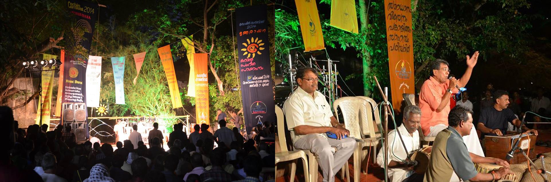 cochin carnival music