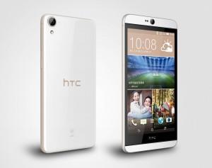 CES 2015 HTC Desire 826