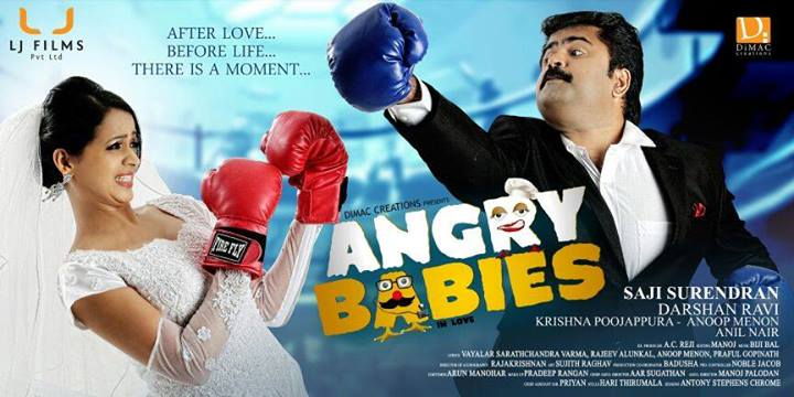Angry babies in Love