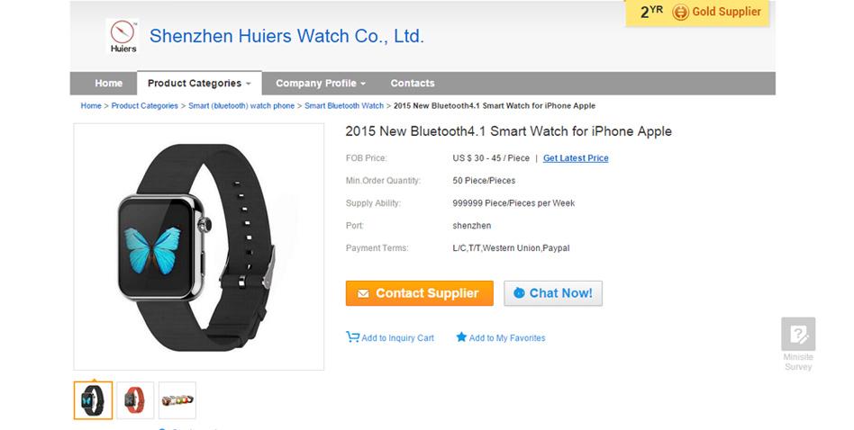 apple watch copycat