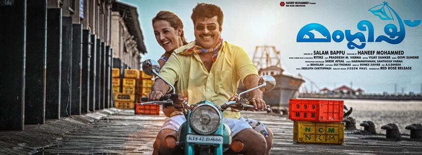Malayalam 2014 Dvd